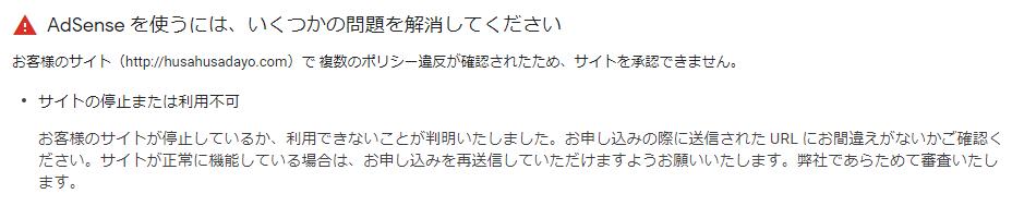 f:id:husahusadayo:20190823003304p:plain