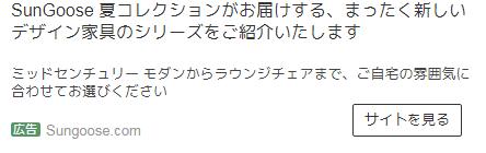 f:id:husahusadayo:20190824234408p:plain