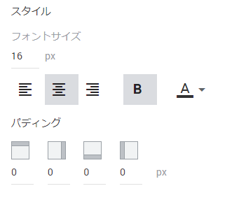 f:id:husahusadayo:20190824234547p:plain