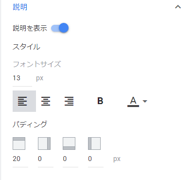 f:id:husahusadayo:20190824235008p:plain