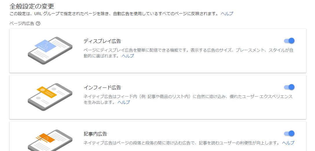 f:id:husahusadayo:20190825162810p:plain
