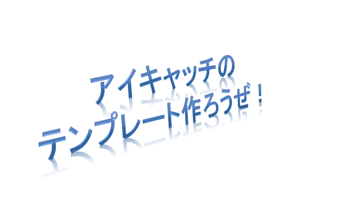 f:id:husahusadayo:20190828234111p:plain