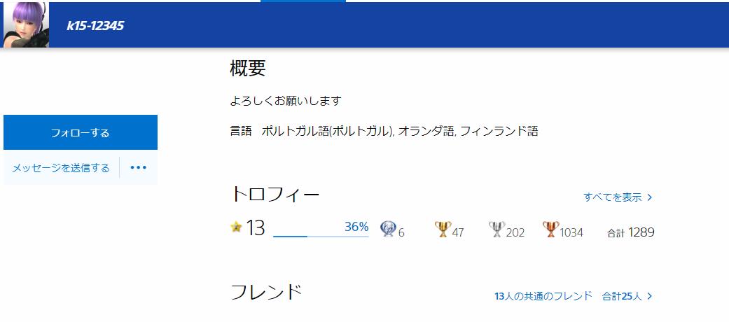 f:id:husahusadayo:20190830000024p:plain