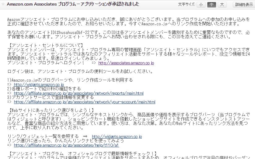 f:id:husahusadayo:20190906231637p:plain
