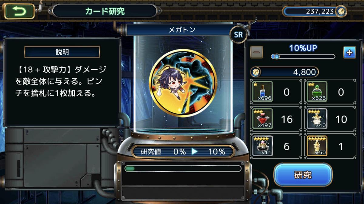 f:id:husahusadayo:20190922164135p:plain