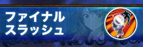 f:id:husahusadayo:20191007170409j:plain