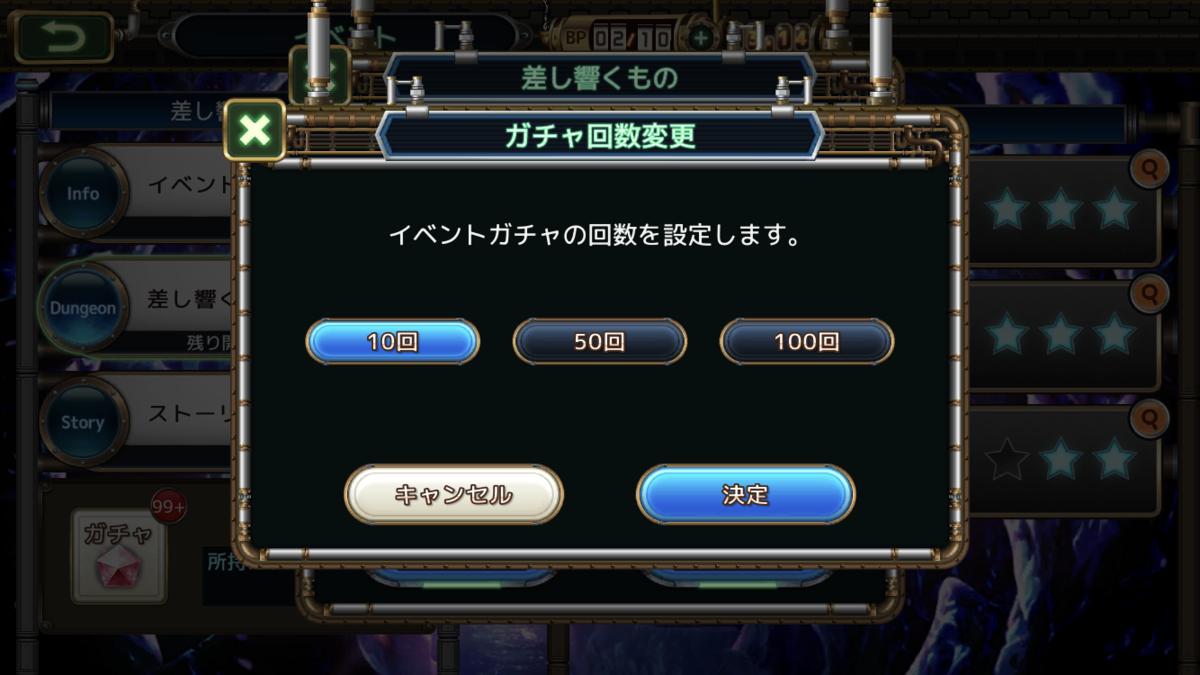 f:id:husahusadayo:20191012013716p:plain