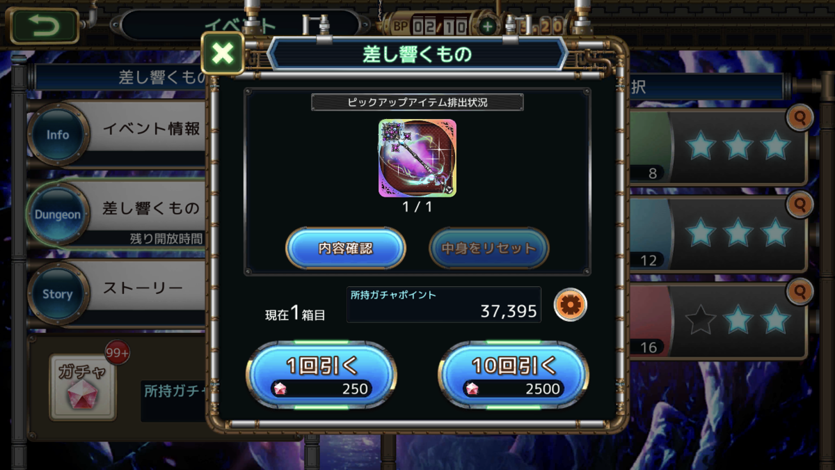 f:id:husahusadayo:20191012013729p:plain