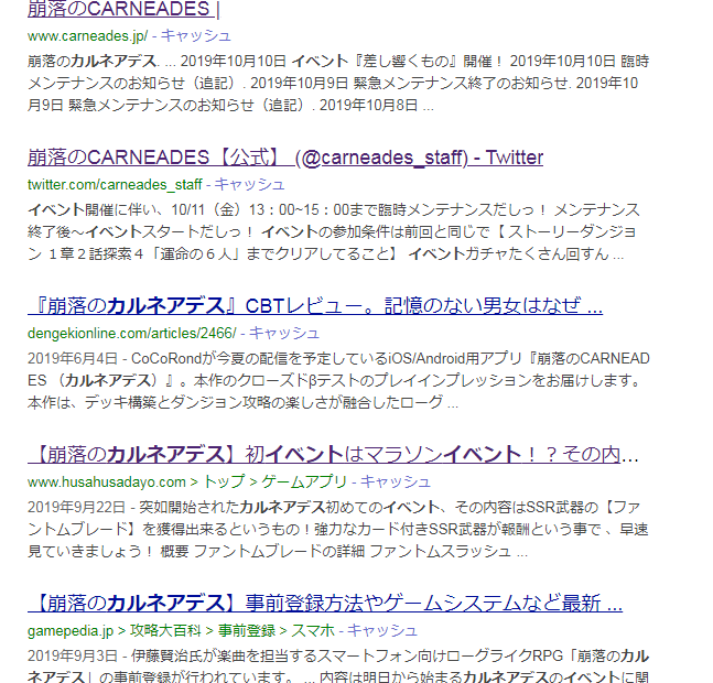 f:id:husahusadayo:20191016000059p:plain