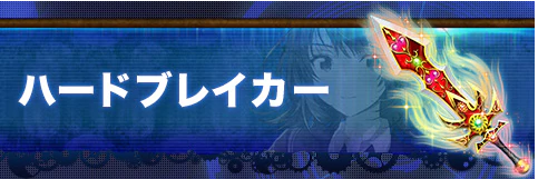 f:id:husahusadayo:20191018174132p:plain