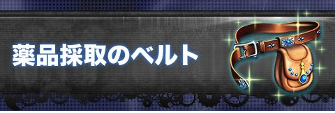 f:id:husahusadayo:20191018183416p:plain
