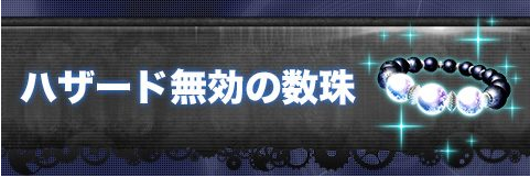 f:id:husahusadayo:20191018183800p:plain