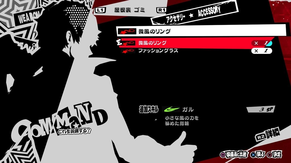 f:id:husahusadayo:20191112232250j:plain