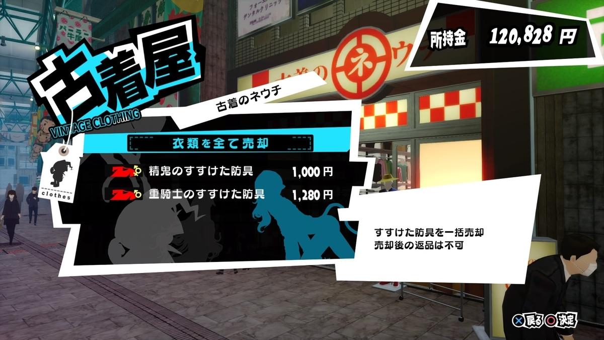 f:id:husahusadayo:20191122140003j:plain