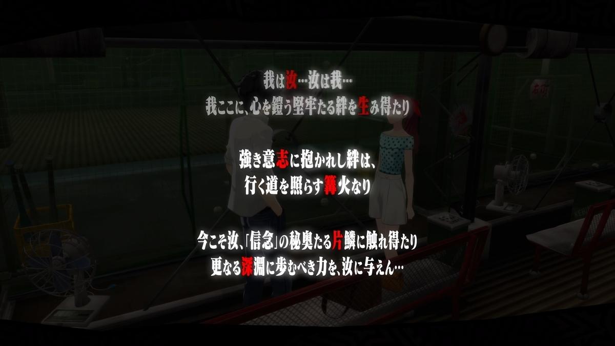 f:id:husahusadayo:20191126222050j:plain