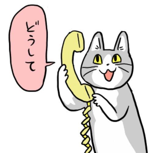 f:id:husahusadayo:20191126225350p:plain