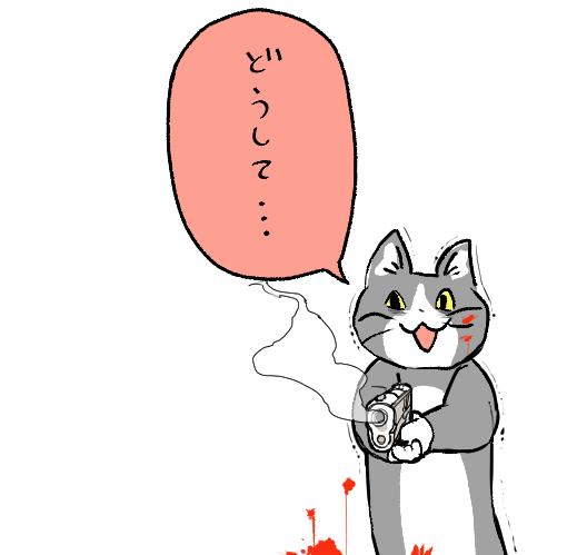 f:id:husahusadayo:20191126225359p:plain