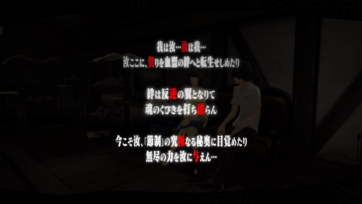 f:id:husahusadayo:20191208154830j:plain