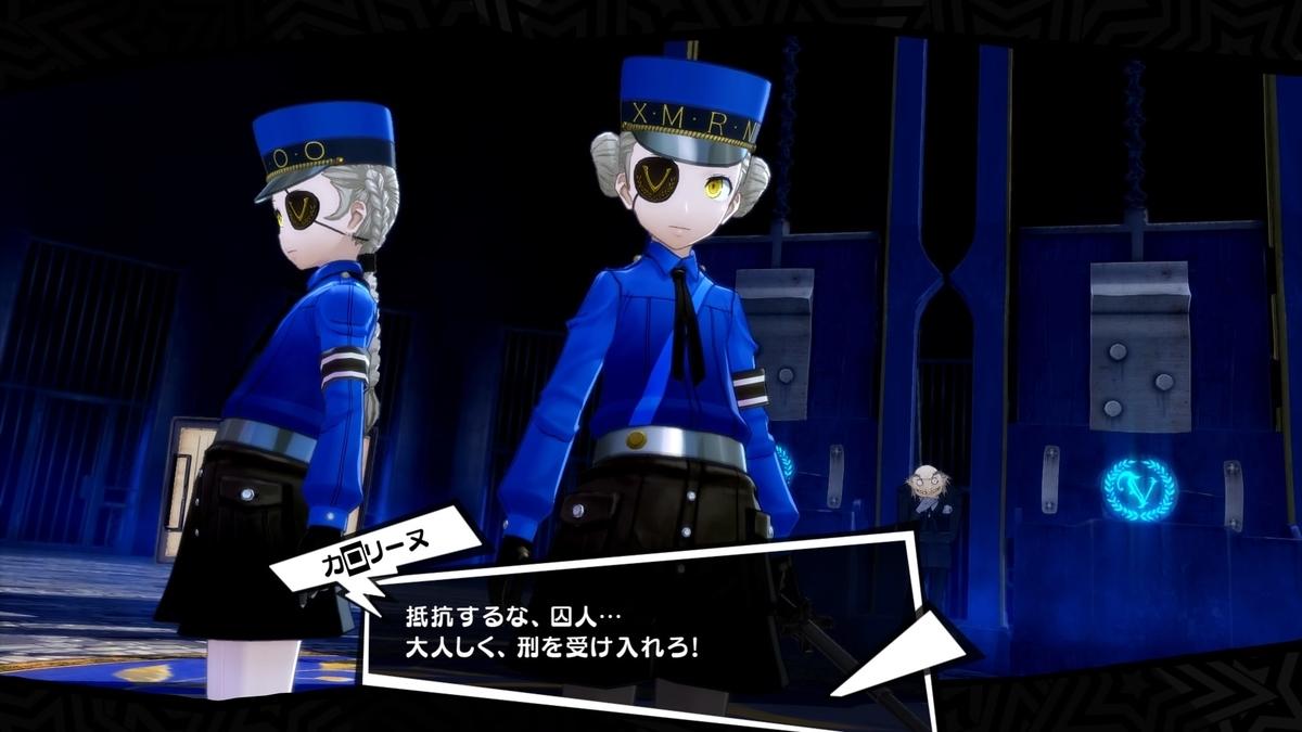 f:id:husahusadayo:20191212215532j:plain