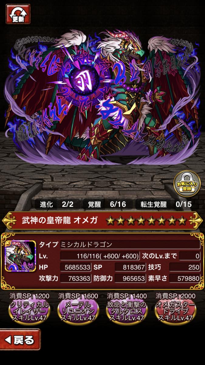 f:id:husahusadayo:20191221013349p:plain