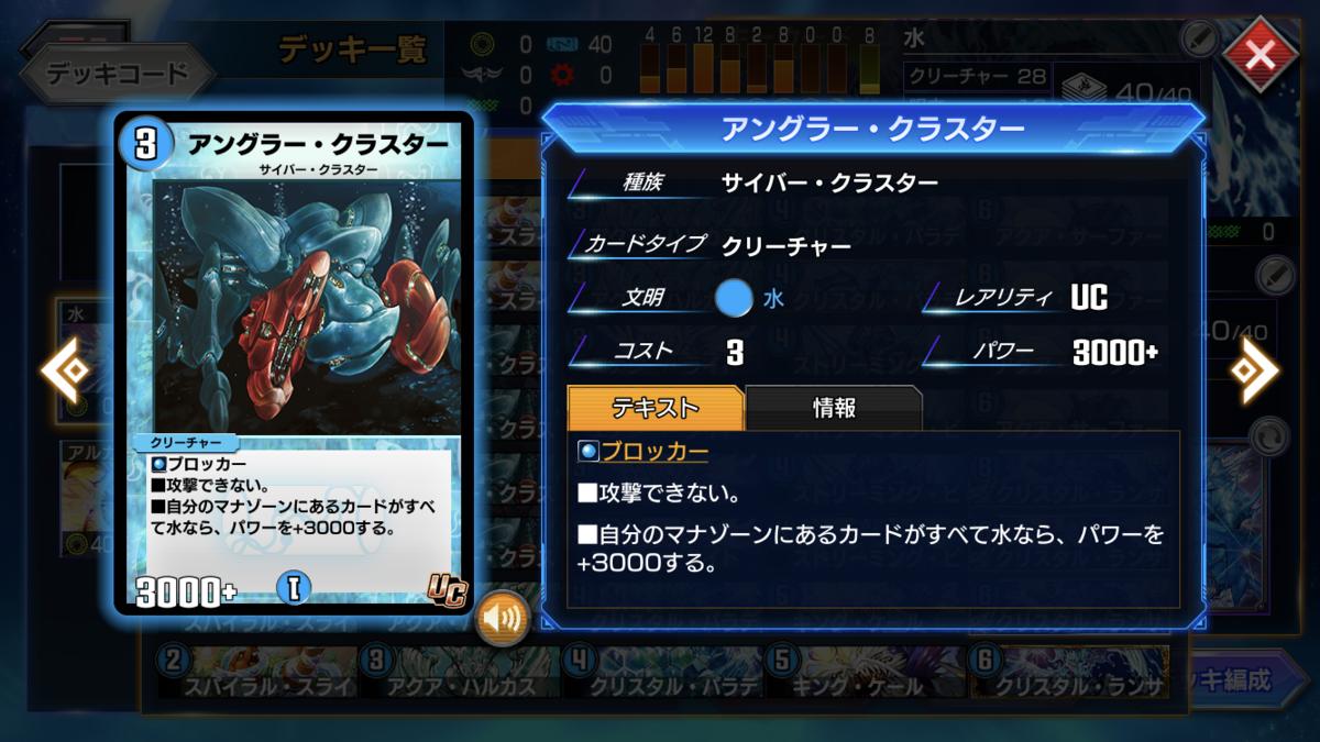 f:id:husahusadayo:20200109221805p:plain