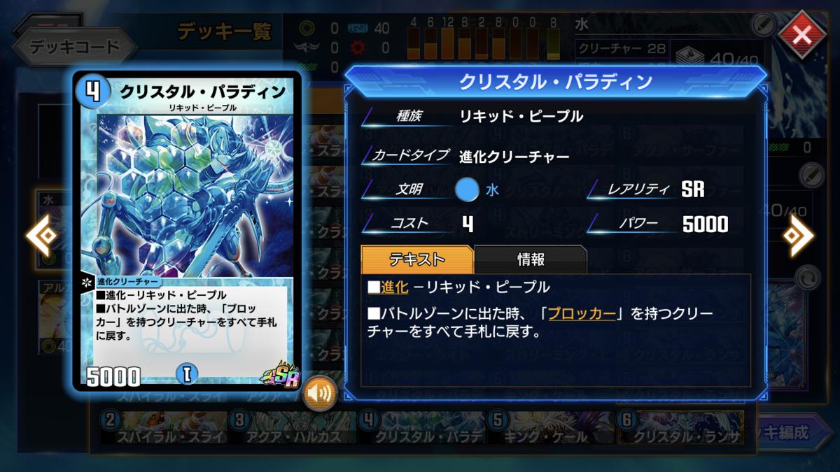 f:id:husahusadayo:20200109221823p:plain