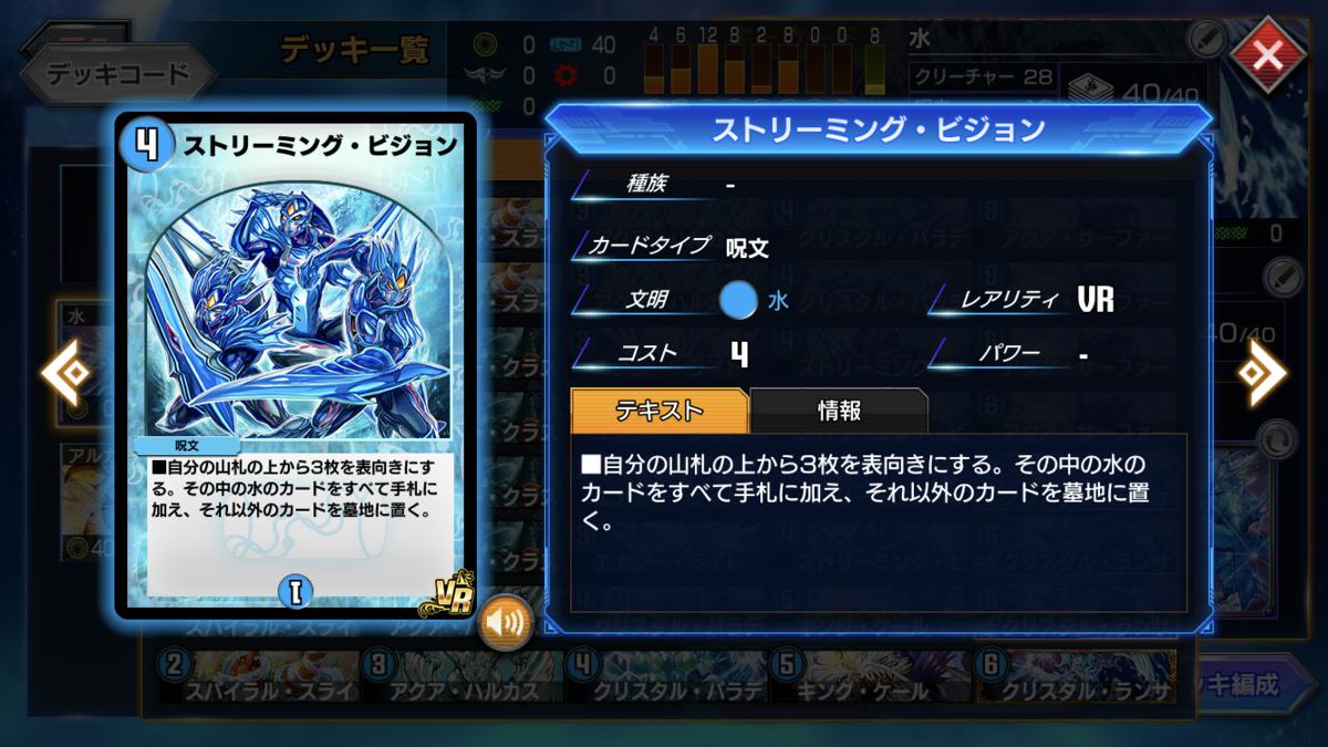 f:id:husahusadayo:20200109221840p:plain