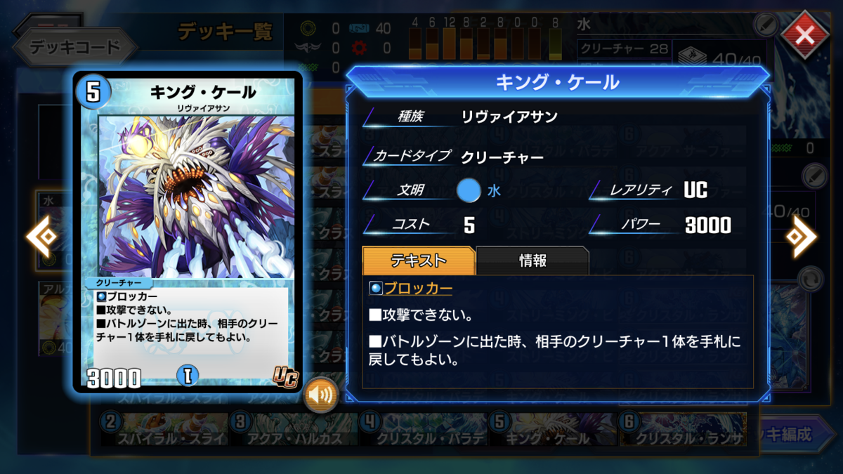 f:id:husahusadayo:20200109221903p:plain