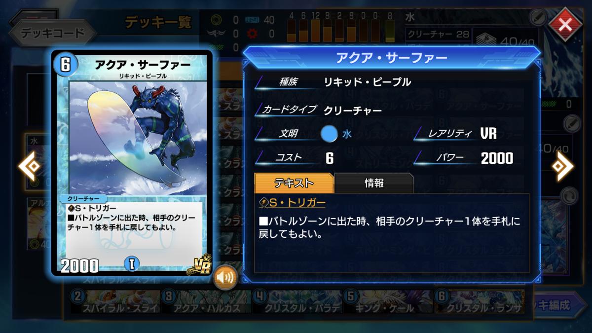 f:id:husahusadayo:20200109221920p:plain