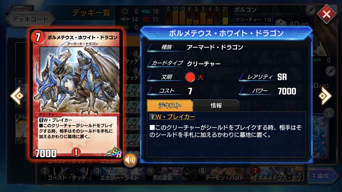f:id:husahusadayo:20200126194545p:plain
