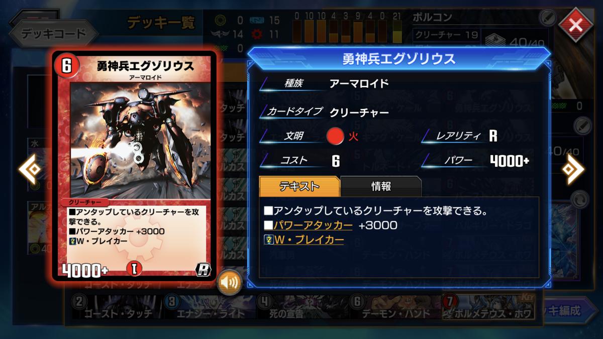 f:id:husahusadayo:20200126194602p:plain