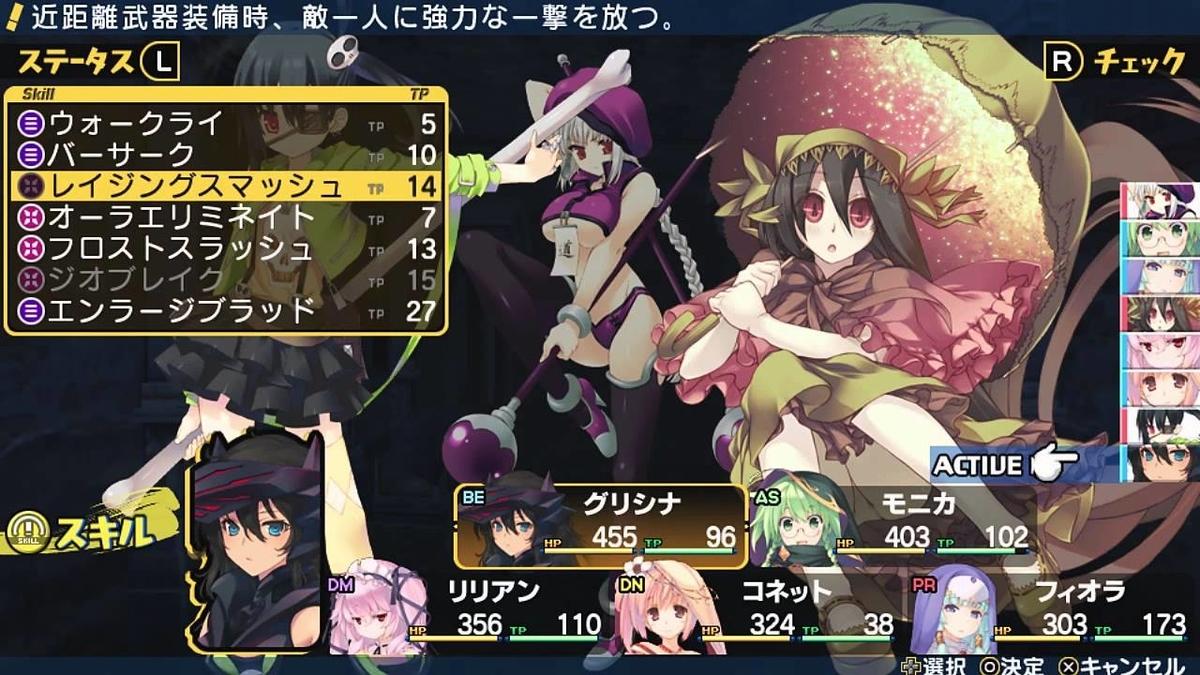 f:id:husahusadayo:20200126221939j:plain