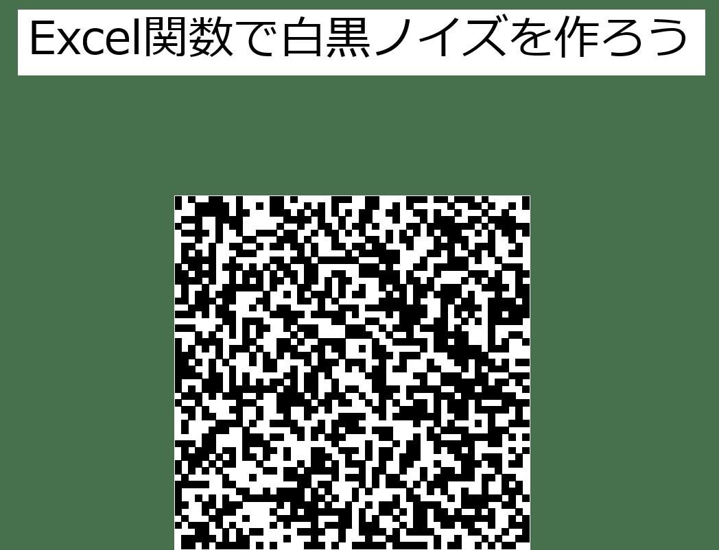 f:id:husbird:20210918170421p:plain