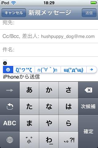 f:id:hush_puppy:20100622183051p:image