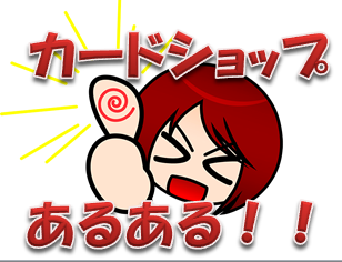 f:id:hushinomiya:20170808002018p:plain