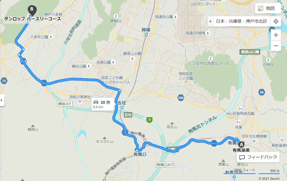 f:id:hushinomiya:20210319000106j:plain