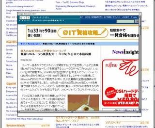 f:id:husigi:20061205050053j:image