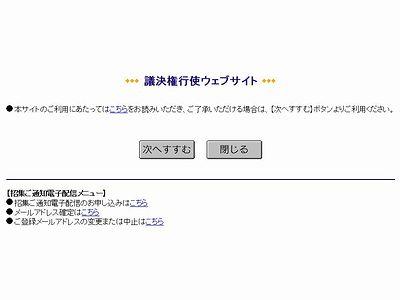 f:id:hutago-za:20180623214228j:plain