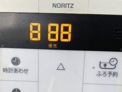 888 ノーリツ