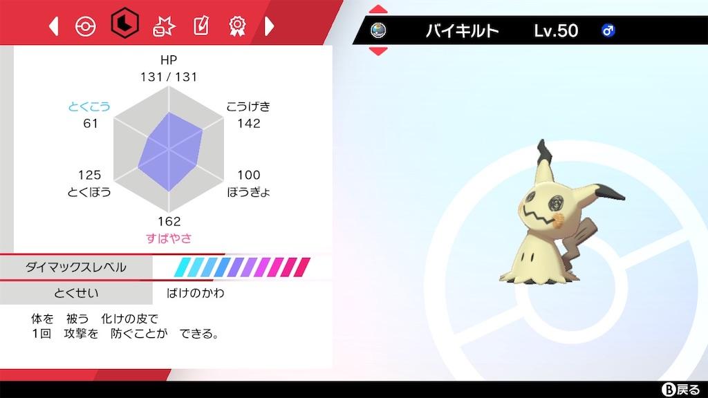 f:id:hutarimenoharukawa:20200103014753j:image
