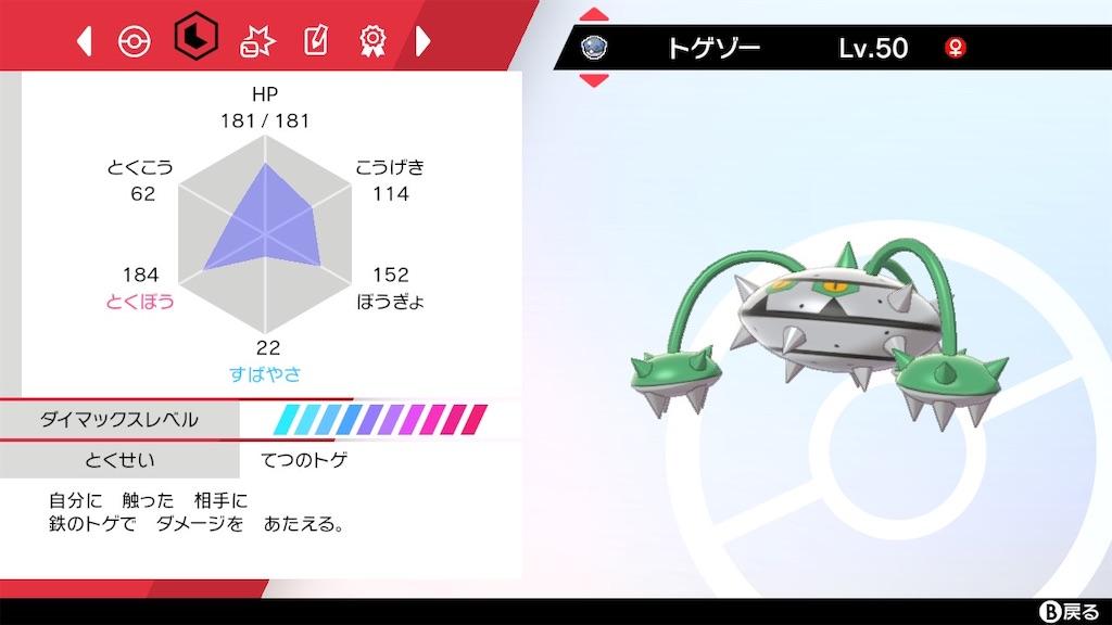 f:id:hutarimenoharukawa:20210301101815j:image