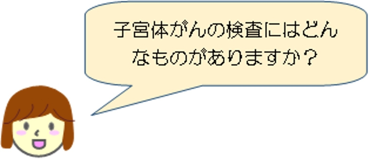 f:id:hutawa-ohana:20190706131013j:plain