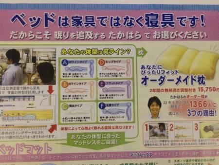 f:id:huton-takahara:20100729152822j:image