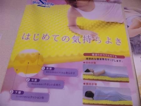 f:id:huton-takahara:20100821131930j:image