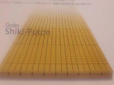 f:id:huton-takahara:20100821184517j:image