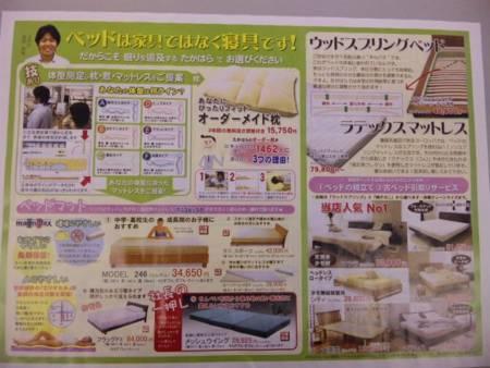 f:id:huton-takahara:20100901163559j:image