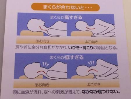 f:id:huton-takahara:20100910133642j:image