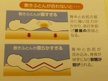 f:id:huton-takahara:20100910133705j:image