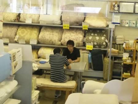 f:id:huton-takahara:20100911104804j:image