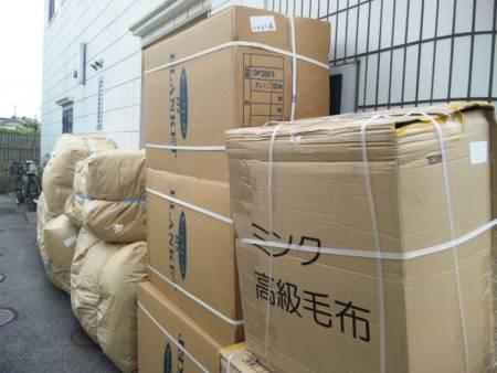 f:id:huton-takahara:20100913095542j:image